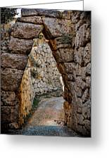 Arched Medieval Gate Greeting Card