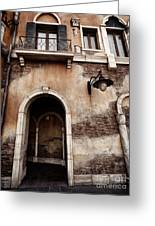 Arched Passage In Old Rustic Venetian House Greeting Card