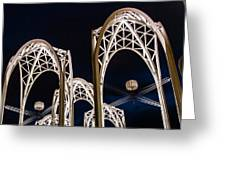 Arches And Angles 1 Greeting Card