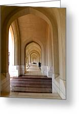 Arches In An Arab Palace  Greeting Card