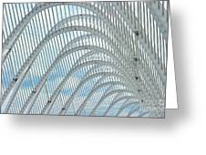 Arches Of Steel Greeting Card
