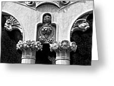Architectural Detail - Barcelona - Spain Greeting Card