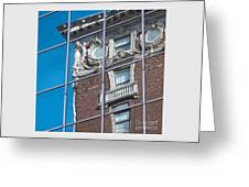 Architectural Juxtaposition Greeting Card