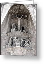 Architecture Of Sagrada Familia Barcelona Greeting Card