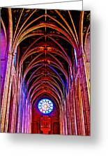 Archway In Grace Cathedral In San Francisco-california Greeting Card