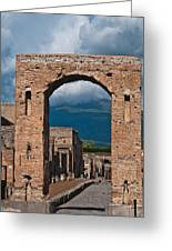 Archway Greeting Card by Marion Galt
