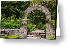 Archway To The Secret Garden Greeting Card