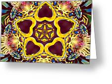Arcturian Starseed Greeting Card