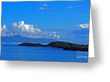 Ardnamurchan Lighthouse 4 Greeting Card