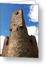 Ardvreck Tower Greeting Card