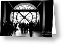 Are We In Time... Greeting Card