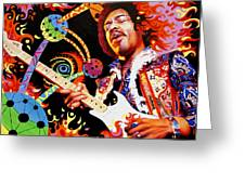 Jimi Hendrix Are You Experienced Greeting Card