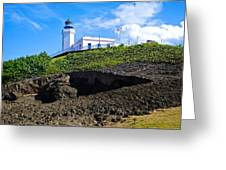 Arecibo Lighthouse 2 Greeting Card
