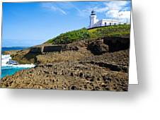 Arecibo Lighthouse 3 Greeting Card