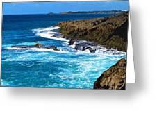 Arecibo Lighthouse 4 Greeting Card