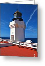 Arecibo Lighthouse 7 Greeting Card