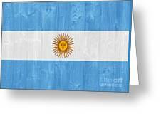 Argentina Flag Greeting Card