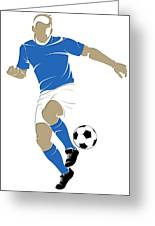 Argentina Soccer Player1 Greeting Card