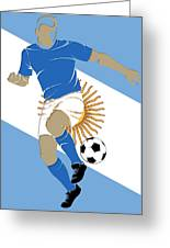 Argentina Soccer Player3 Greeting Card