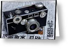 Argus C3 Brick Camera Greeting Card