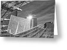 Aria Sun - Aria Resort And Casino At Citycenter In Las Vegas Greeting Card
