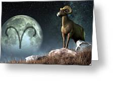 Aries Zodiac Symbol Greeting Card