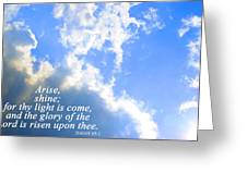 Arise And Shine Greeting Card