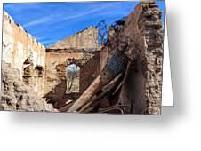 Arivaca Ruins Greeting Card