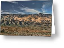 Arizona Lonesome Greeting Card