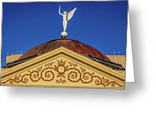 Arizona State Capitol Building Greeting Card