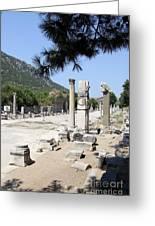 Arkadiane - Harbor Street Ephesus Greeting Card