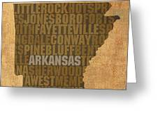 Arkansas Word Art State Map On Canvas Greeting Card