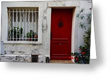 Arles House With Red Door Dsc01806  Greeting Card