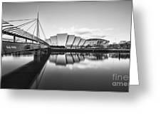 Armadillo Glasgow Scotland Greeting Card by John Farnan