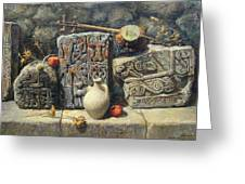 Armenian Stones Greeting Card