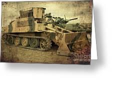 Armoured Power  Greeting Card