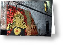 Arnolds And Graffiti Andre The Giant Has A Posse Greeting Card