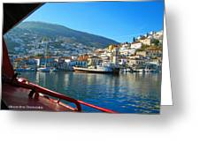 Arriving At Hydra Greeting Card