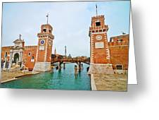 Arsenale Venice Greeting Card