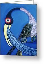 Art Bird Greeting Card