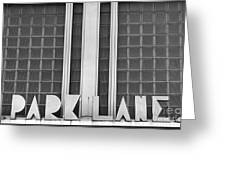Art Deco Address In Montreal Greeting Card