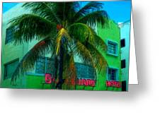Art Deco Boulevard Hotel Miami Greeting Card