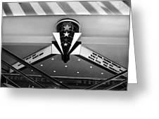 Art Deco Theatre 2 Greeting Card