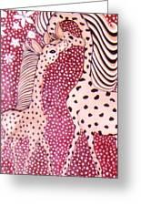 Giraffe Art Greeting Card