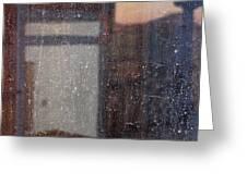 Art Homage Edvard Munch Casa Grande Arizona 2004 Greeting Card