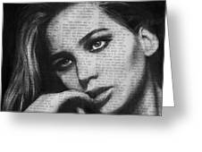 Art In The News 36- Jennifer Lawrence Greeting Card