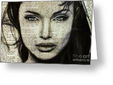 Art In The News 44- Angelina Jolie Greeting Card