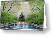 Art Institute Fountain Greeting Card