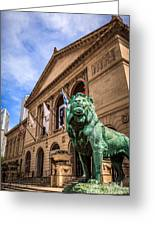 Art Institute Of Chicago Lion Statue Greeting Card