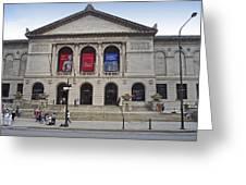 Art Institute West Facade Greeting Card